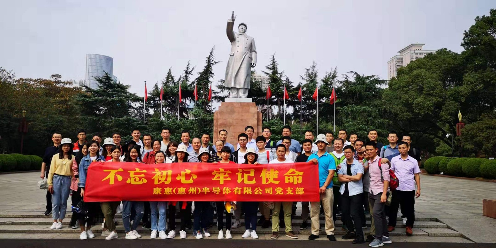 中共湘区委员会旧址-清水塘广场.jpg