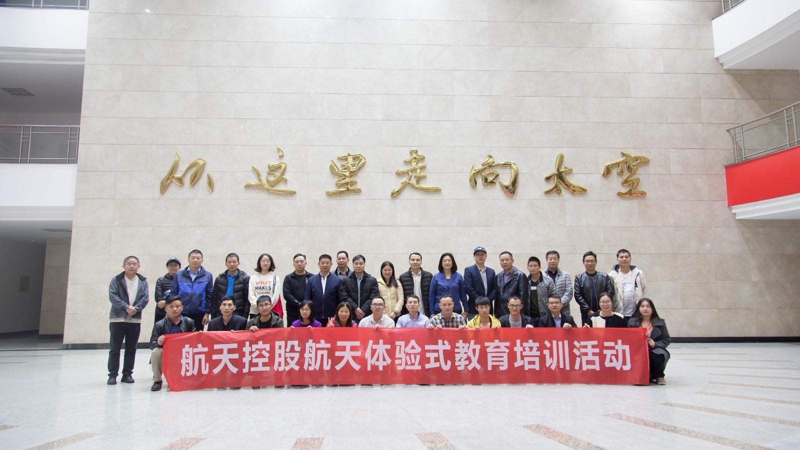 中国航天员科研训练中心.jpg