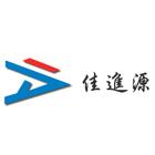东莞市佳进源电子科技有限公司