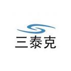 珠海三泰克科技有限公司