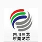 东莞市龙芯光电有限公司