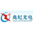 深圳市兆纪光电有限公司