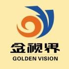 安徽金视界光电科技有限公司