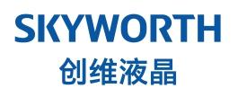 创维液晶器件(深圳)有限公司