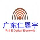 广东仁恩宇光电技术有限公司