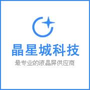 深圳市晶星城科技电子有限公司