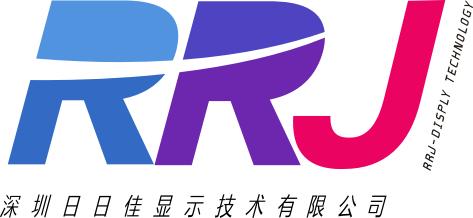 深圳日日佳显示技术有限公司