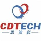 深圳市思迪科科技有限公司