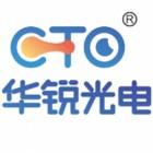 河南省华锐光电产业有限公司