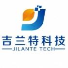 深圳市吉兰特科技有限公司