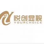 悦创显视科技(深圳)有限公司