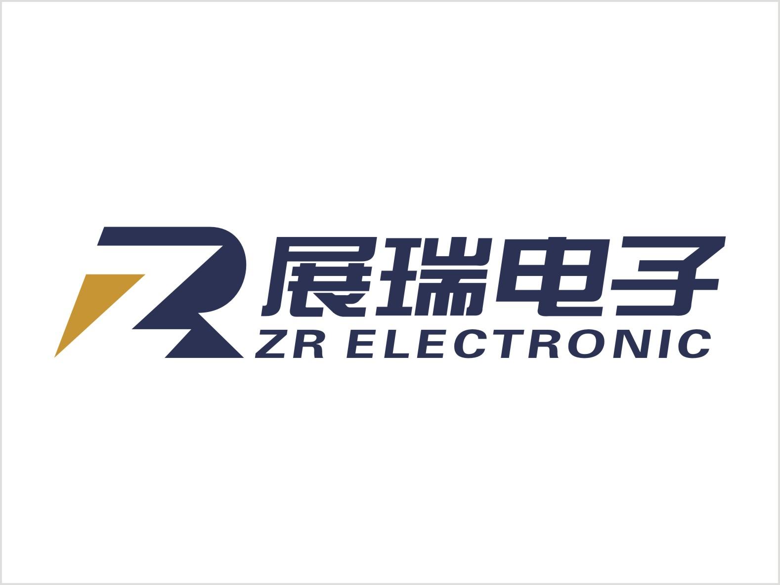 东莞市展瑞电子有限公司