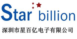 深圳市星百亿电子有限公司