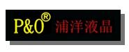 深圳市浦洋液晶显示技术有限公司